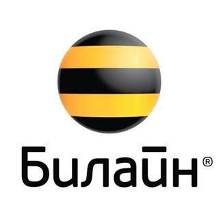 В отдел сотовой связи «БИЛАЙН»требуется продавец-консультант.