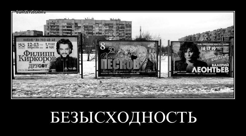 Картинки про фашизм на украине вам, милый