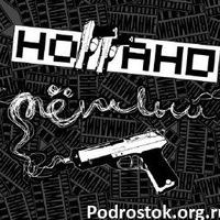 Сергей Корнилов, 16 ноября 1997, Стрый, id97867503