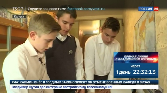 Новости на Россия 24 • 13-летний школьник из Калуги представил конструкторам Уралвагонзавода беспилотный танк