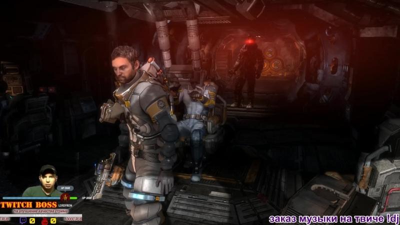 Dead Space 3 алко стрим Прохождение Кооператив 3