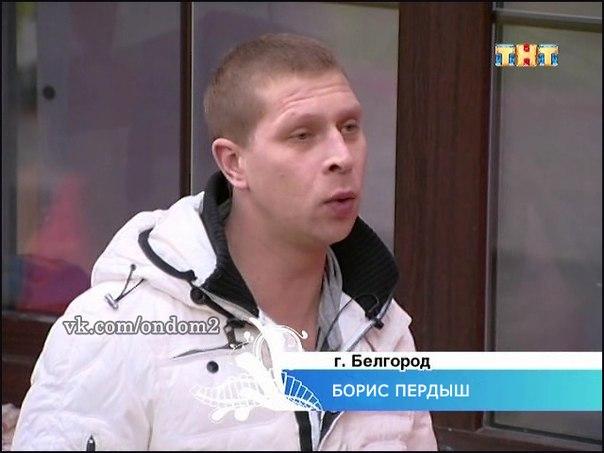 Борис Курдыш - Страница 2 _uAznQ6AoV0