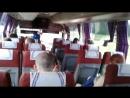 Автобусный свояк