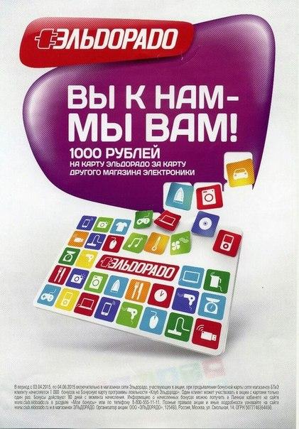 рбт эксперт: