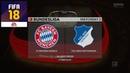 FIFA 18/ БАВАРИЯ - ХОФФЕНХАЙМ│ФУТБОЛЬНЫЙ ПРОГНОЗ│1 ТУР БУНДЕСЛИГА 2018 /Bayern - Hoffenheim/
