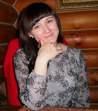 Юлия Костюнина