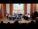 Духовой оркестр Волгореченской ДШИ под руководством Введенского М.Ю.