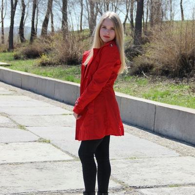 Алина Красильникова