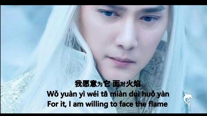 Love will restore Ye Huai Pei 爱会还原 Ka Suo Theme Song lyrics