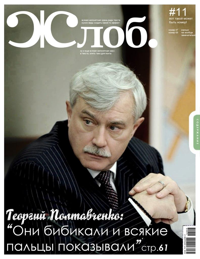 шлюху на час Жени Егоровой ул.