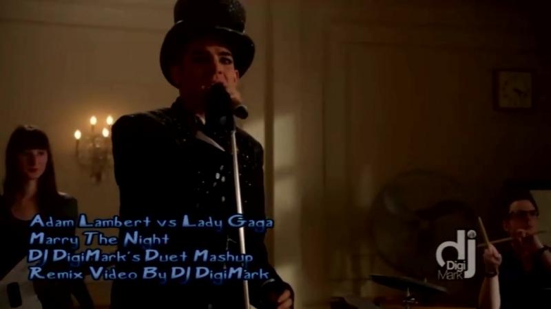 Adam Lambert vs Lady Gaga - Marry The Night by (DJ DigiMarks Mixmash)