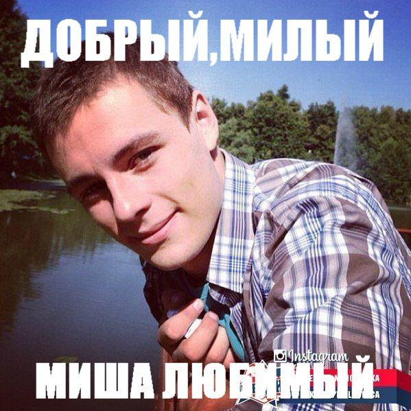 молодежка 2 сезон 39 сезон