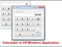 How to Make a Calculator in C Windows Form Application Part-1