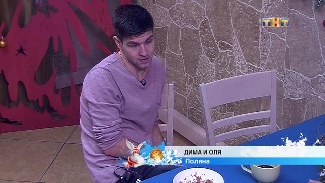 ДОМ-2 Lite 4980 день Дневной эфир (28.12.2017)