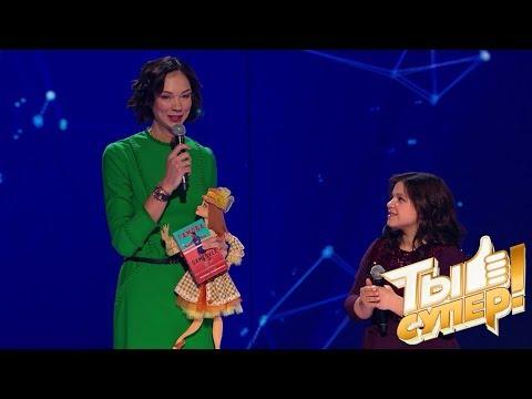 Взяла за душу! Зена поразила своим вокалом жюри и олимпийскую чемпионку Екатерину Гамову