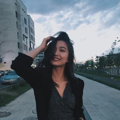 Аружан Ауданбекова