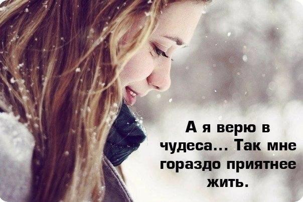 Фото №456241939 со страницы Надежды Гордиенко