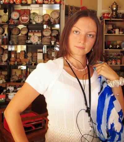 Larisa Beau, 8 сентября 1983, Одесса, id83035879
