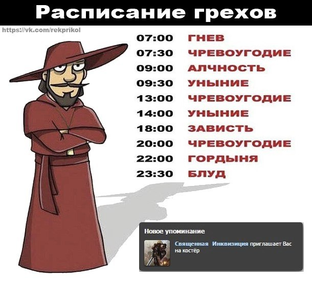 https://pp.userapi.com/c847020/v847020780/6b29a/5_-uwCJm7_M.jpg