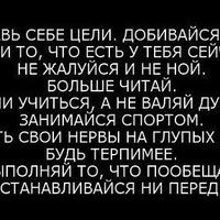 Яна Покровская, 4 марта , Кинешма, id167107369