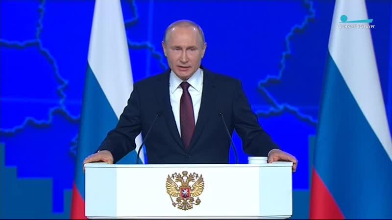 Путин Переработку отходов в стране надо поднять до 60 процентов Телеканал Санкт Петербург