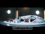 LEGO CITY Лаборатория воображения