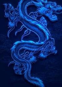 Dragon Death, 24 июня , Чебоксары, id205817798