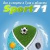Тульский спорт | Спорт71