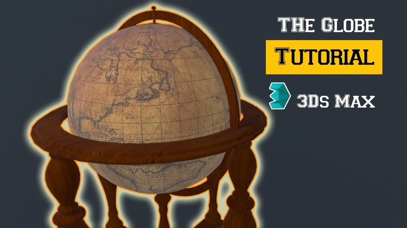 3D studio Max Tutorials for Beginners_The Globe