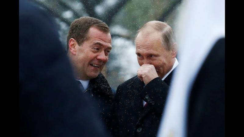 ВСЯ ПРАВДА О ЗАРПЛАТАХ ВОРОВ ПУТИНА Медведев в обмороке