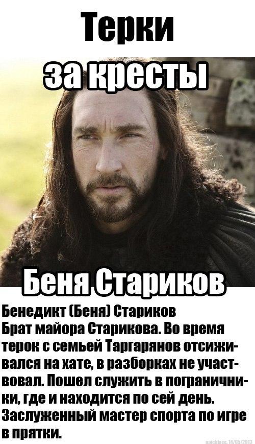 Игры престолов / Game of Thrones - Страница 5 Mr4PrZeHk6s