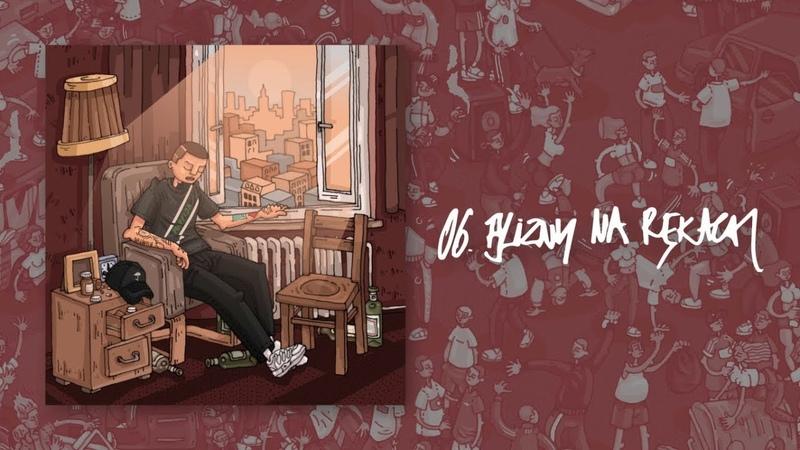 BIAŁAS LANEK - Blizny na rękach [official audio]