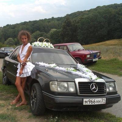 Варвара Елисеева, 11 мая 1985, Белгород, id198151653