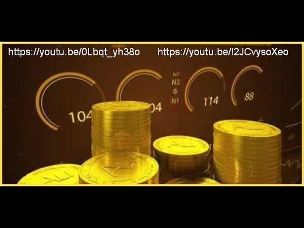 Aurum Gold Coin обеспеченная реальным золотом.