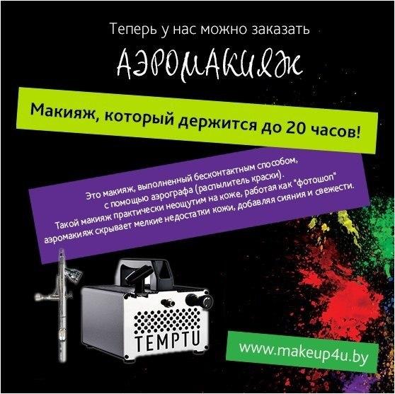 http://cs419323.vk.me/v419323021/34b2/GVaqHXNBmoE.jpg