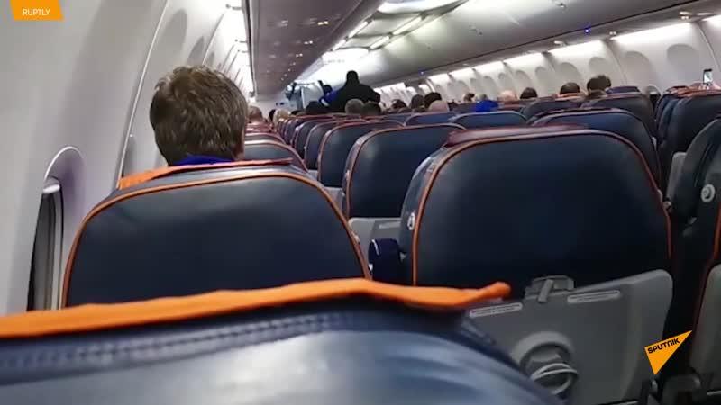 На авиарейсе Сургут Москва задержали пассажира угрожавшего захватить самолет