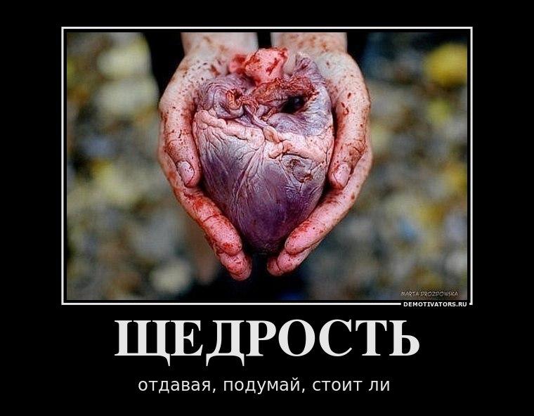 Возникает фото голой российской певицы ирины шотт Альфредо, читали Клаузевица
