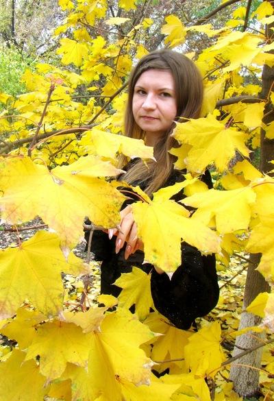 Юлия Исаевская, 29 июня , Луганск, id13626066