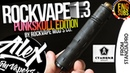ЭТО ТОП Rockvape 1 3 Punkskull Edition l from l ENG SUBS l Alex VapersMD review 🚭🔞