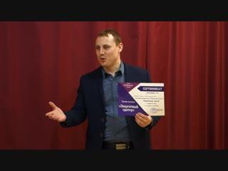 Энергичный оратор - отзывы учеников