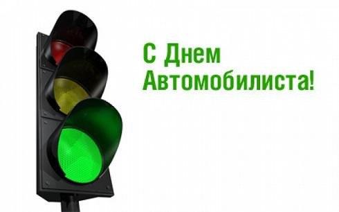 http://cs543105.vk.me/v543105541/9387/EEGSdhERf44.jpg