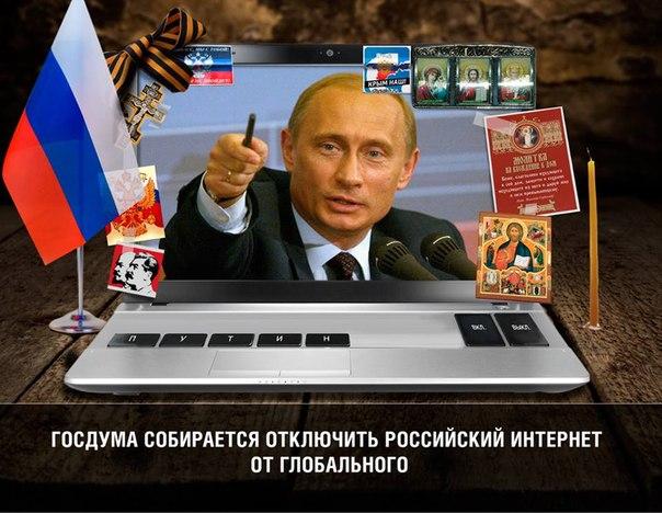 В ближайшие десятилетия Россия не сможет развиваться в изоляции от Запада, - экс-министр финансов РФ - Цензор.НЕТ 7923