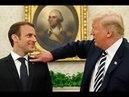 Встреча! Трамп Макрон = Гей Свадьба Объятия, поцелуи, Любовь! Trump Macron - Best moments!