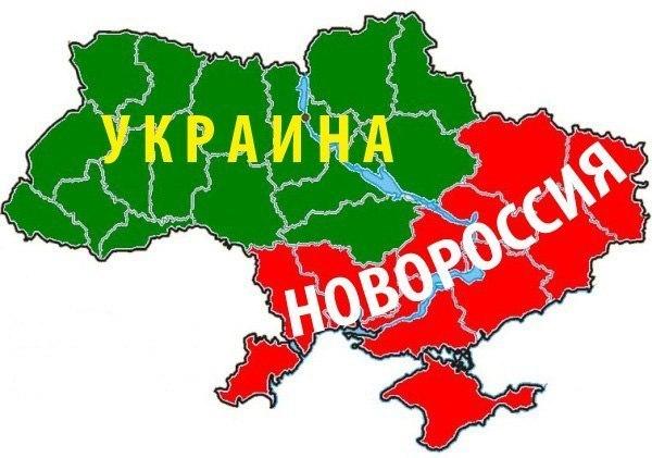 Обращение Донецка и Луганска к Харькову и Одессе