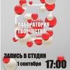 """ДВОРЕЦ МОЛОДЕЖИ """"МЕГАПОЛИС"""""""