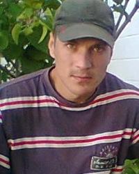 Алексей Лапа, 20 марта 1983, Кременчуг, id207259656