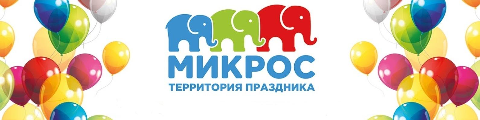Кота своими, открытки к празднику оптом город пятигорск
