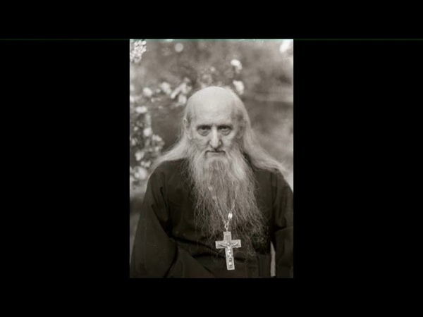 Старец иеросхимонах Сампсон. Письма. Часть 8
