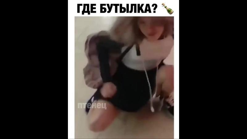 Девка села на бутылку, прям в ТЦ.