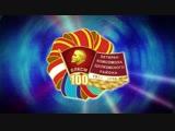 100-лет ВЛКСМ «Пусть песни расскажут, какими мы были...»